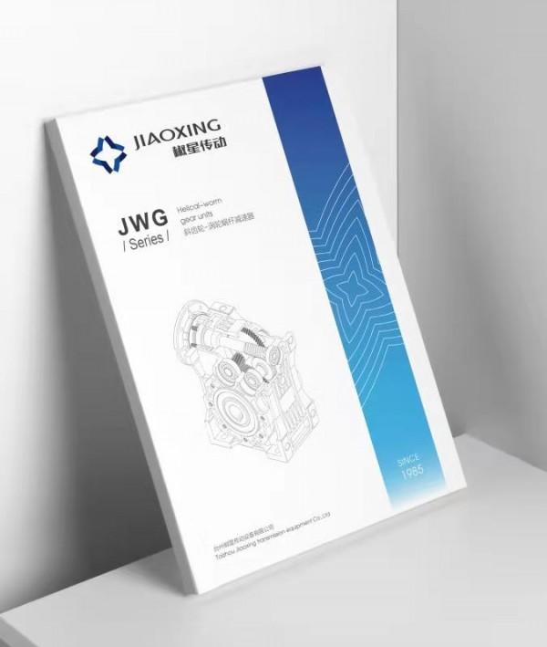 JWG系列样本